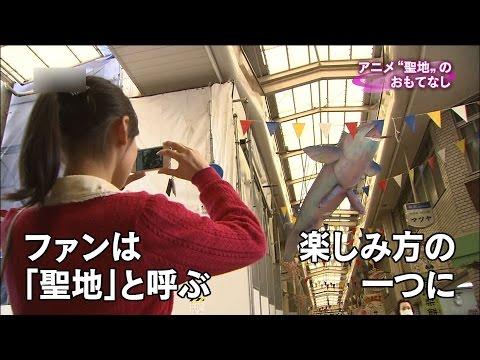 京都出町桝形商店街は、TVアニメ『たまこまーけっと』で、主人公が暮らす商店街のモデルとして選ばれ、作中で忠実に再現されています。...