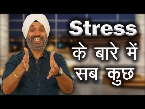 Stress के बारे में सब कुछ । Stress Management Techniques and Tips | TsMadaan