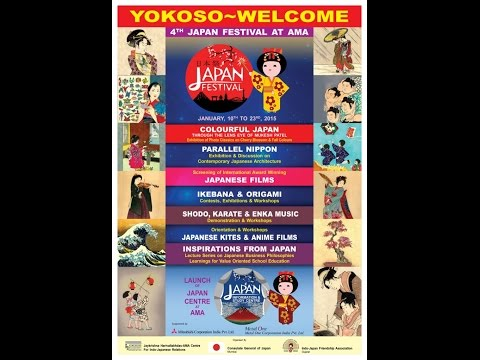 Inauguration Of Japan Information And Study Centre And 4th Japan Festival 2015