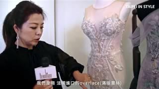 禮服不是婚禮才能穿!台灣婚紗品牌JE wedding、JE Haute Couture用設計打破框架