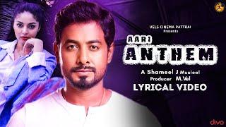 Trending! Aari Arjunan Anthem | Sanam Shetty, Bigg Boss 4, Vels Cinema Pattarai, Shameel J | Vijay Tv