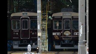 【新旧京とれいんの並びも】阪急7000系7006F 本線試運転&7301F+8300F 回送