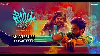 Simba - Moviebuff Sneak Peek | Bharath Niwas, Premgi Amaren | Aravind Sridhar