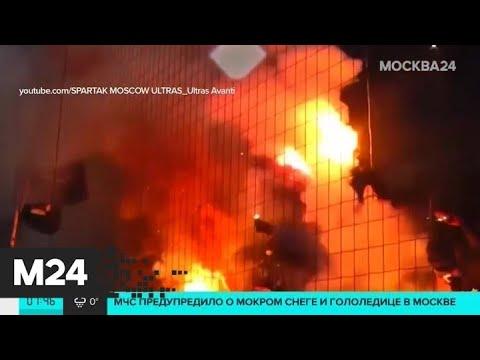 МВД опубликовало черный список российских болельщиков - Москва 24