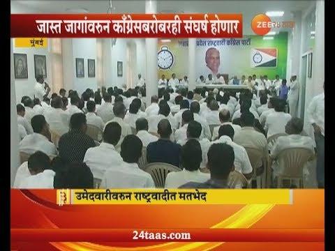 Mumbai Special Report On NCP Meeting On Loksabha Election 2019