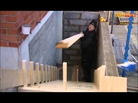 gjuta källartrappa utomhus