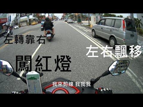花蓮三寶-EP3