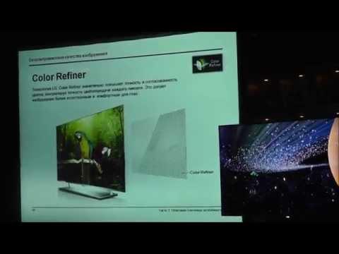 55-дюймовый LG OLED-телевизор: толщина всего 4 мм