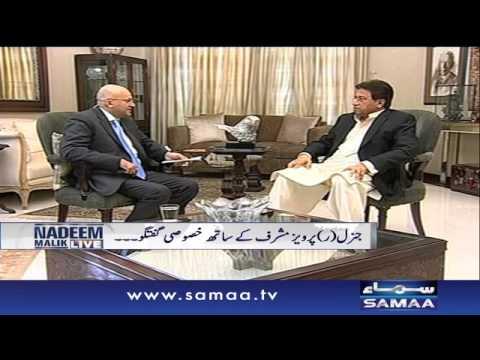 Pervez Musharraf ki raye - Nadeem Malik - 12 Jan 2016