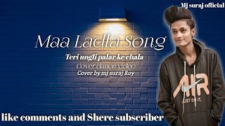 Maa (Laadla)   Reprise version    Teri Ungli Pakad ke chala    Ricky abhishek  chowdhary    mj suraj
