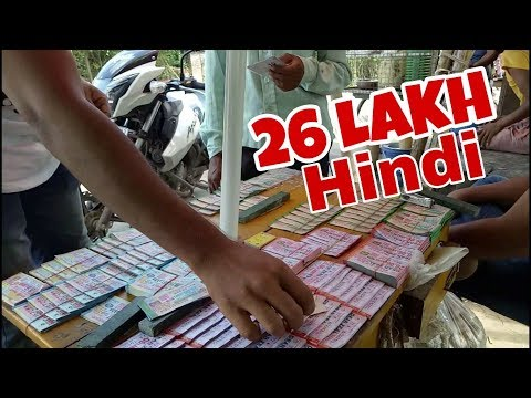 Lottery Sambad || Comedy For You