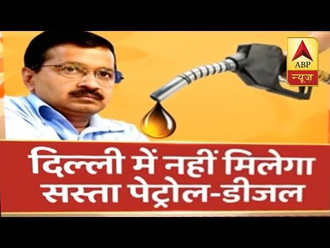 No Relief In Petrol And Diesel Prices For Delhiites   ABP News