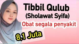 Download Mp3 🤲🏻tibbil Qulub Lirik  Sholawat Syifa Obat Segala Penyakit  Cover Khani