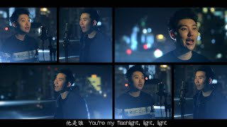 JJ Lin 林俊傑 Twilight 不為誰而作的歌 Jessie J Flashlight cover