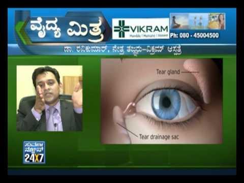 Health Tips - 16 Feb 2012 - Vaidya Mitra - Suvarna News