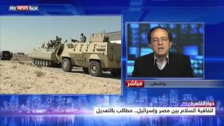 اتفاقية السلام بين مصر وإسرائيل.. مطالب بالتعديل
