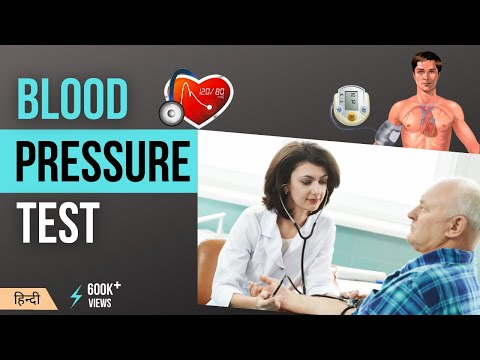 How to check Blood Pressure? in Hindi (Educational Animation)