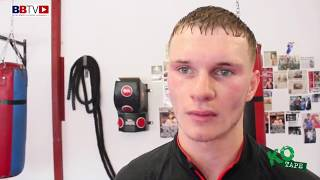 PROSPECT WATCH: JACK RAFFERTY LOOKING GOOD AHEAD OF NEXT OUTING JUNE 16TH