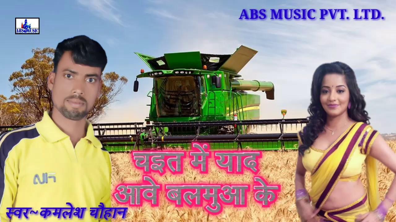 yadi mein pakshi hota Yadi mai pakshi hota find answers now no 1 questions & answers place.