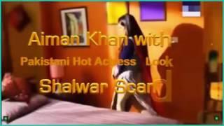 Aiman Khan Ayesha Omer Pakistani Hot ActressLooks Like Sanam Baloch Hot Pakistani Leaked Video