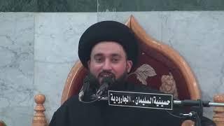 السيد محمد القصاب - الأفعال ثلاثة أنواع