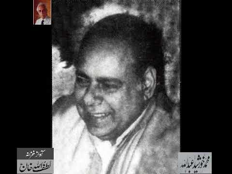 Iftikhar Jalib recites his poetry (Part 1)– Exclusive Recording for Audio Archives of Lutfullah Khan