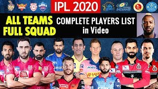 IPL 2020 |All Teams Full Squad Players List | CSK, MI, KKR, RCB, DC, RR, KXIP, SRH IPL 2020 Squad