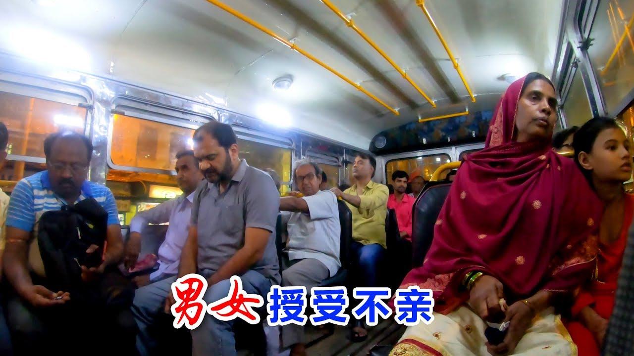 印度深夜公交,男女分开坐,印度人争着帮中国乘客买票