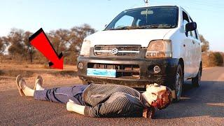 Man VS Car | क्या होगा इस पुतले का हाल जब चढ़ेगी गाड़ी?