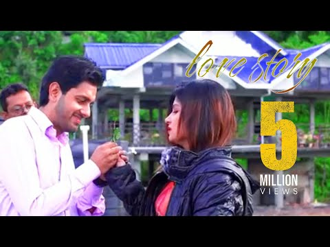 LOVE STORY | Bengali Short Film | Arka | Sanchita | Chiranjit Ghoshal | Purple Movies Originals