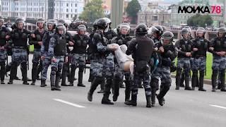 Задержания на Митинге Навального против Пенсионной реформы 09.09