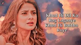 Naina Re Lyrics - Himesh Reshammiya , Shreya Ghoshal , Rahat Fateh Ali Khan | Dangerous Ishhq