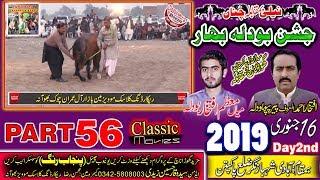 Best Horse Dance punjab Calture Jashan e Bodla Bahar 2019 Shahbaz Nagar Pakpatan -56