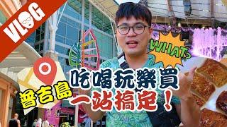 【普吉島旅遊】芭東景點:海灘旁超大型的江西冷購物中心 普吉 ...