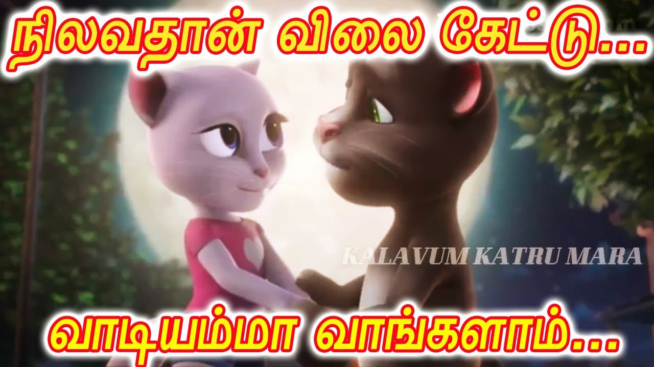Thanga Mazhaya Gana Harish Gana Song Animated / Kalavum Katru Mara