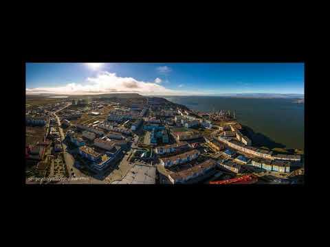 Город Анадырь
