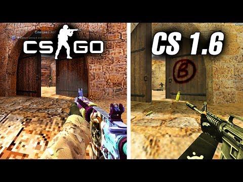 СЕКРЕТНЫЕ ВСЕ ОТЛИЧИЯ DUST 2 CS:GO и CS 1.6! Зачем Добавили Новый Dust 2 с CS 1.6!