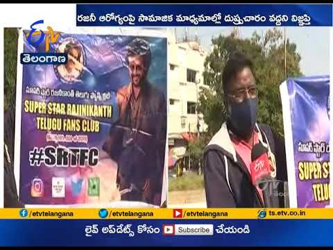 Get Well Soon, Rajini Sir | Fans Praying for Speedy Recovery | at Hyderabad