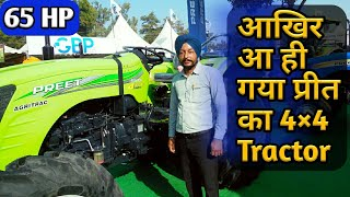 Preet 6549 New Modal | Preet Tractor 6549 4wd Price | Specifications & Features