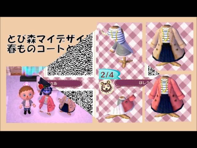 Animal Crossing New Leaf Qr Codes Book