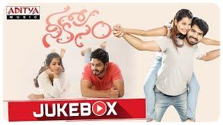 Nee Kosam Telugu Movie Full Songs Jukebox || Nee Kosam || AvinashKokati || SrinivasaSharma