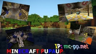 [GT Rock Gamer] [Minecraft-1.5.2] อัพเดตเซิฟ mc-pp ล่าสุด วันที่ 17/1/57 โดย TAR