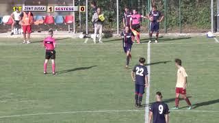 Coppa Italia Eccellenza Zenith Audax-Sestese 1-1