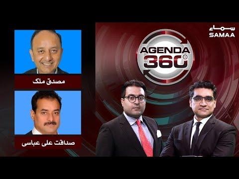 Shehbaz Sharif ki policy se party ko nuqsan pohancha? | Agenda 360 | 04 May 2019
