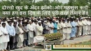 Come for pray Namaz (short message) Heart touching