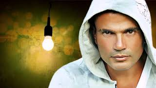 Amr Diab Stay With Me  English Subtitles