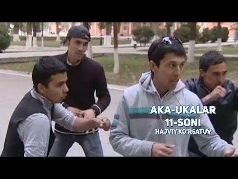 Aka-ukalar 11-soni (hajviy ko'rsatuv) | Ака-укалар 11-сони (хажвий курсатув)