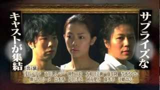 パルコ・プロデュース公演 三谷版「桜の園」 2012年7月25日(水)~29日...