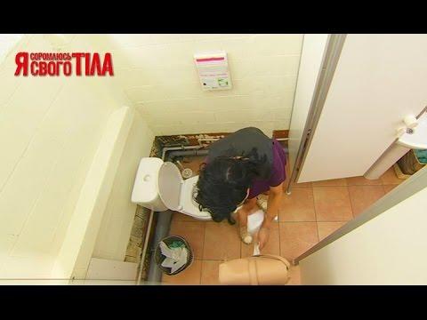 Вопрос: Как безопасно пользоваться общественным туалетом?