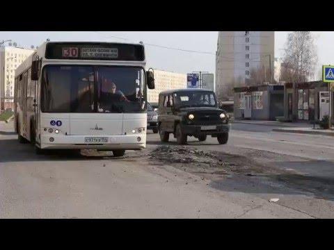 Новосибирск Википедия